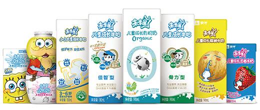 特仑苏牛奶广告视频_中安食讯网 - 蒙牛乳业